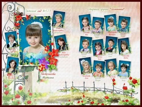 выпускной альбом для детского сада фото